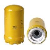 Filtre hydraulique CAT 5I-8670X