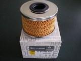 Filtre a GO Ref 7701043620
