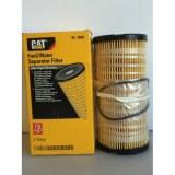 Filtre à gasoil Caterpillar 1R1804